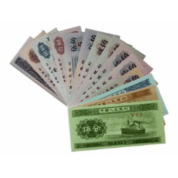 第三套人民币小全套15枚(含车工)