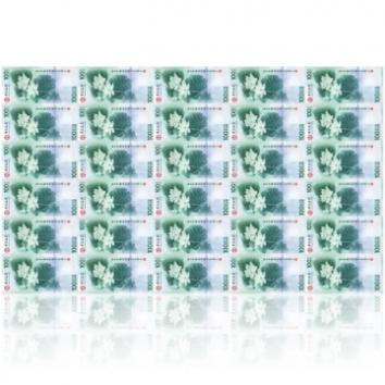 中国银行100周年澳门荷花纪念钞30连体整版钞