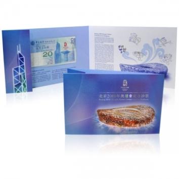香港奥运纪念钞 单张 全新品相