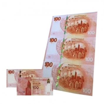 中国银行(香港)百年华诞纪念钞三连体