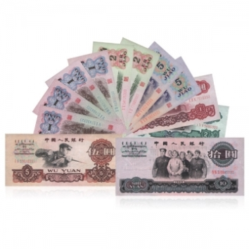 第三套人民币小全套豹子号