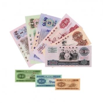 第三套人民币小全套后三同 9枚(精品钞珍藏册)