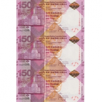 香港汇丰银行150周年纪念钞三连体(后四位无4)