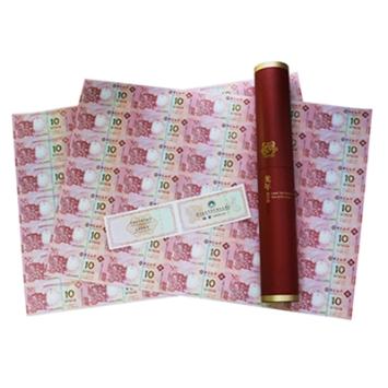 澳门生肖龙钞 35连体整版钞