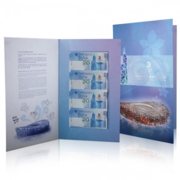 香港奥运纪念钞 4连体
