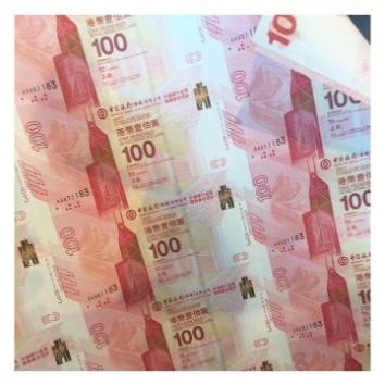 中国银行(香港)百年华诞纪念钞30连体整版钞