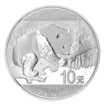 2016年熊猫银币 30克银币