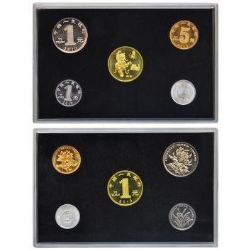 中国硬币2010—2013套币系列