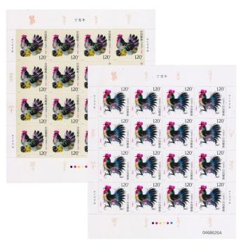 2017-1 第四轮丁酉鸡年生肖邮票 大版票