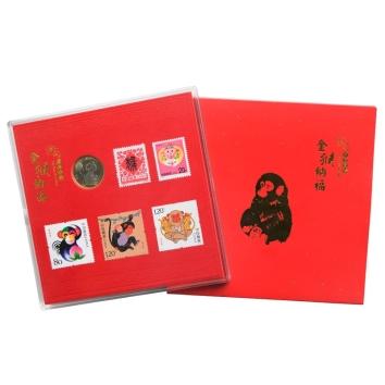 2016-1 金猴纳福邮币册 猴年邮票