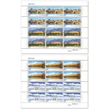 2018-14《喀什风光》特种邮票 大版票