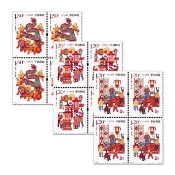 2018-4《元宵节》特种邮票 四方连