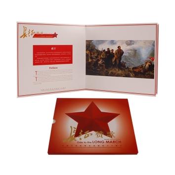 2016-31 《长征赞歌》中国工农红军长征胜利八十周年邮票珍藏册