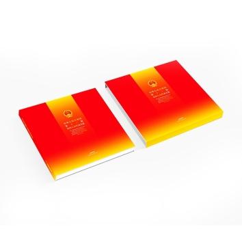 中国集邮总公司 《中国第十三届全国人民代表大会》 邮票珍藏册