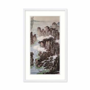 黄廷海书画作品《苍山云起画中游》