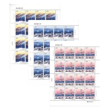 2018-31 《港珠澳大桥》纪念邮票 大版票