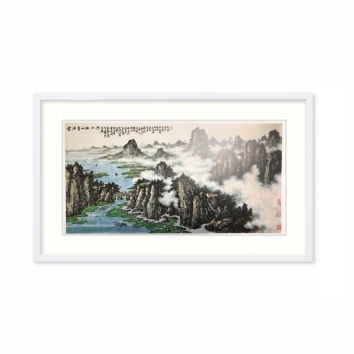 黄廷海书画作品《云涌青山壮河在》