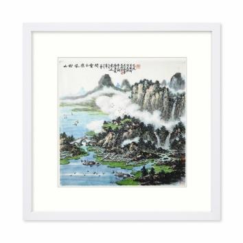 黄廷海书画作品《山间依恋白云间》