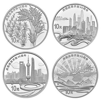 2018庆祝改革开放40周年金银纪念币 足银套装 30克×4枚