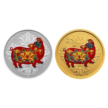 2019猪年生肖金银纪念币 圆形彩金银套装 3g金+30g银