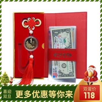 外国币红包 28国52张外国币加一亿吊坠