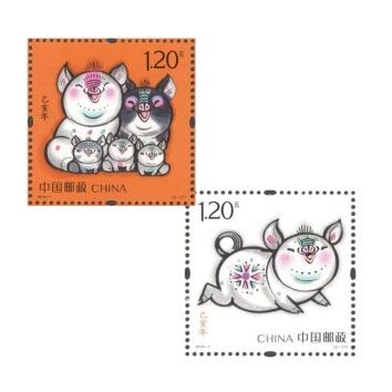 2019-1 第四轮己亥猪年生肖邮票
