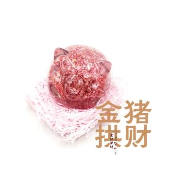 北京印钞金猪拱财猪年生肖贺岁百元碎钞猪摆件120张碎钞 创意礼品