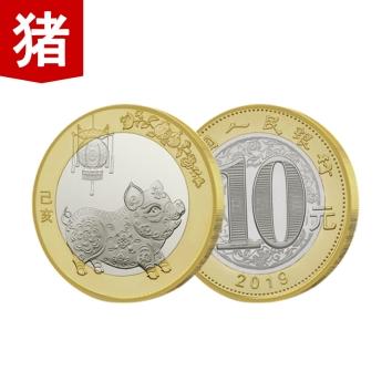 2019年猪年生肖贺岁纪念币 第二轮生肖猪年纪念币 面值10元流通硬币