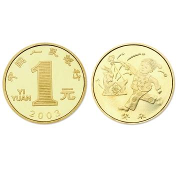 2003-2014年第一轮十二生肖流通纪念币大全套 生肖流通纪念大全套
