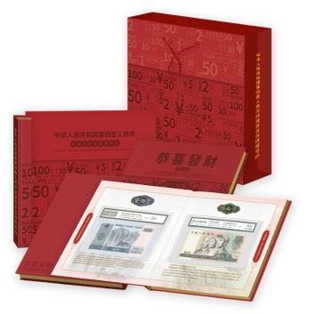 人民币-小四评级签名吉祥尾号钞