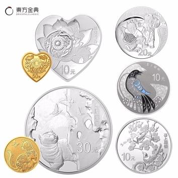 中国金币2019年吉祥文化金银币纪念币