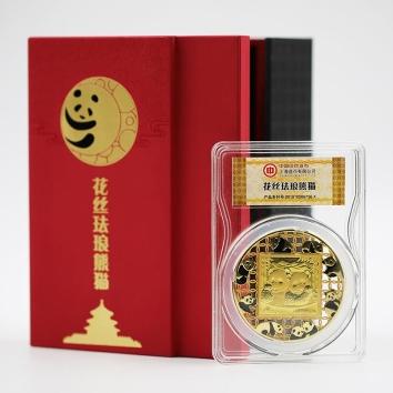 2019年熊猫花丝珐琅纪念银章 封装版足银20克