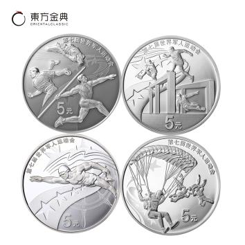 2019年第七届军人运动会纪念金银币