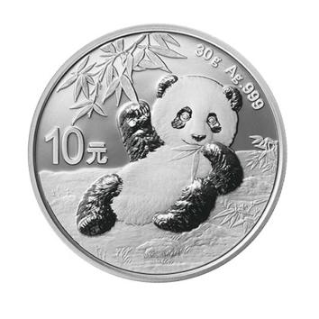 2020年熊猫金银纪念币