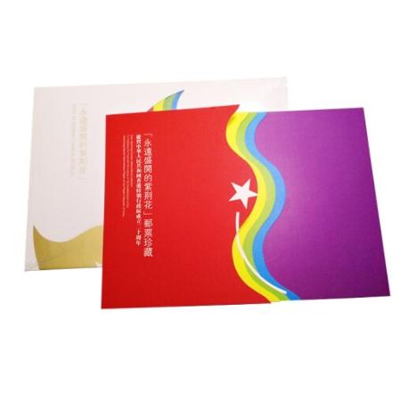 香港回归 永远盛开的紫荆花 紫金花邮票珍藏册