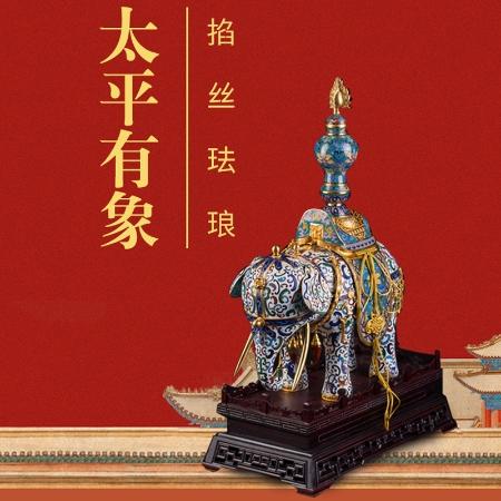 故宫600年《太平有象》