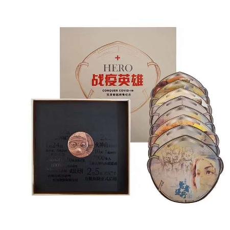 《战役英雄》邮资片+铜章
