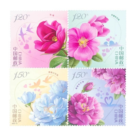 2020-10玫瑰花邮票