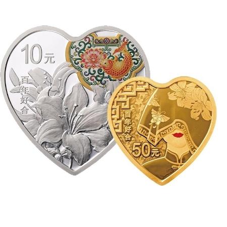 2020年吉祥文化金银币纪念币(预售)