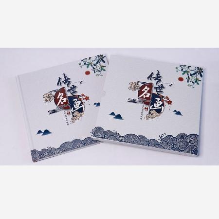 《传世名画》龙头板块小型张珍藏册