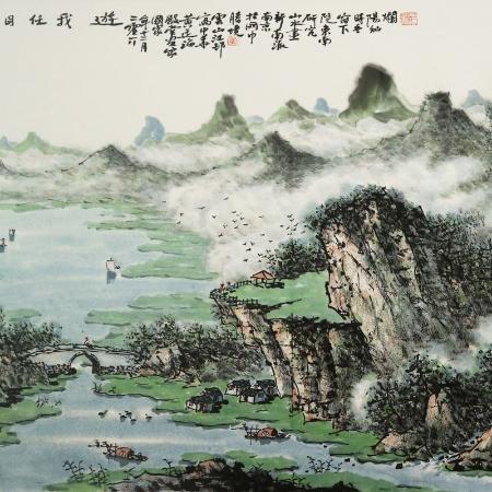 黄廷海书画作品《云山满月任我游》