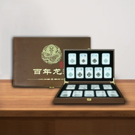百年龙洋----九龙银币