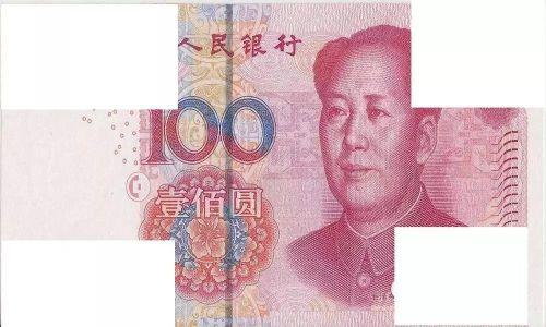 新钞发行倒计时8天!怎样把脏、破、旧钱换成新钱?