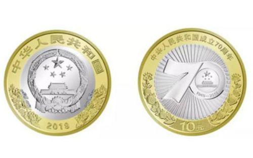 建国币已涨到15元 首批兑换攻略在这