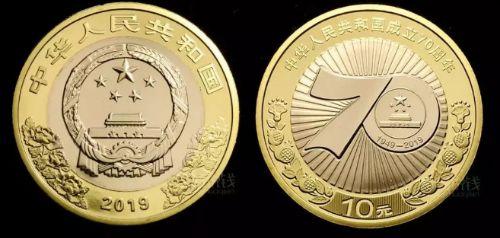 建国70周年纪念币如何保存: 专家提示别拆卷