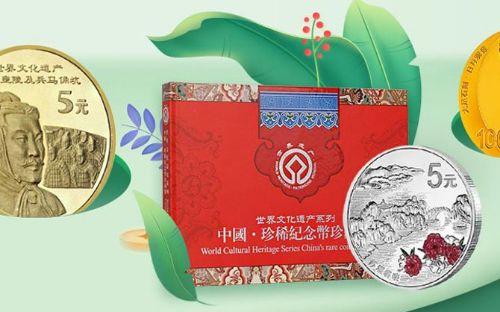 泰山纪念币为什么这么值得期待?