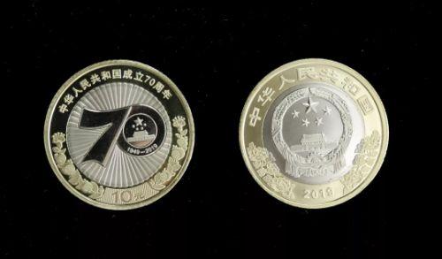 11月,除了泰山币,还有哪些要发行?