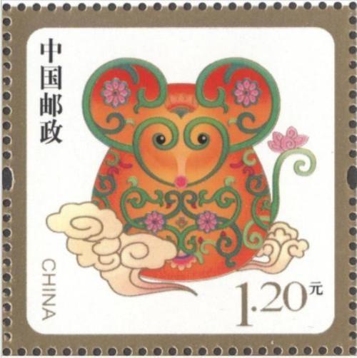 《金鼠送福》贺年专用邮已经发行